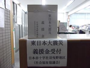 赤十字社事業写真_1