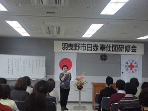 赤十字社事業写真_5
